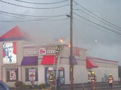 KFC Fire Bateville Indiana 1