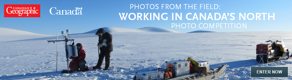 Photos from the Field: Working in Canada's North Photo Competition