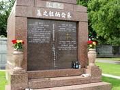 Harry Lee's Family Tomb