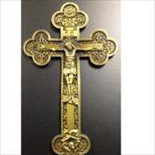 Orthodox Crucifix