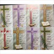 Prayer Cards - Pieta II