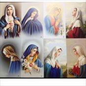 Prayer Cards - Madonna