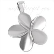 20. Silver Flower