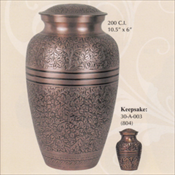 Copper Oak - Brass Urn