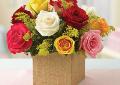 Britt's Florist