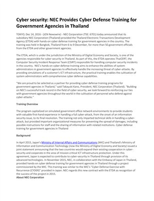 Cyber security: NEC Provides Cyber Defense Training for Government Agencies in Thailand