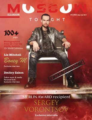 Moscow tonight magazine/May 2021/Illusion/Vol.1