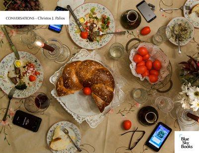Conversations - Christos J. Palios