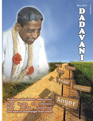 The path of moksha obstructed due to Kashaya (English Dadavani May-2010)