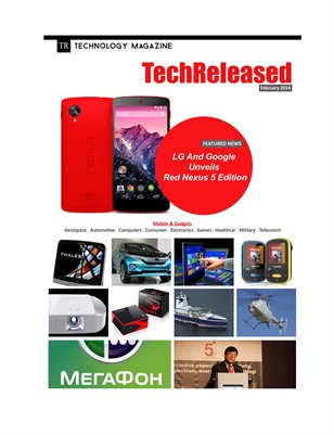 TechReleased - Technology Mag