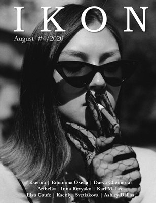 IKON Magazine (August #4/2020)