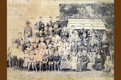 Aurora School, Marshall County, Kentucky (no date or names)