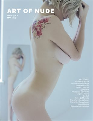 Art Of Nude - Issue 7 pt.1