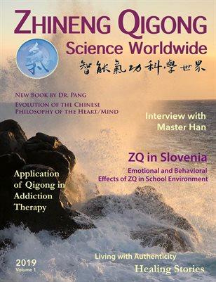 Zhineng Qigong Science Worldwide-2019-Volume 1