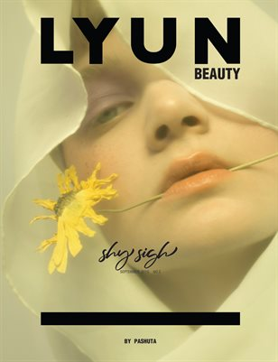 LYUN BEAUTY ISSUE No.2 (VOL No.2)