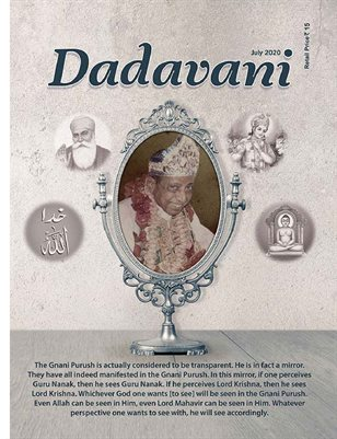 The State of the Gnani Is Beyond Purity, It Is Transparency (Eng. Dadavani July-2020)