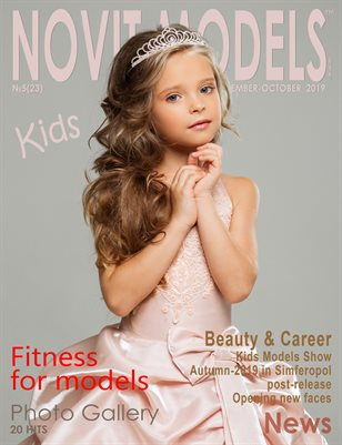 NOVIT MODELS KIDS™ №5/2019