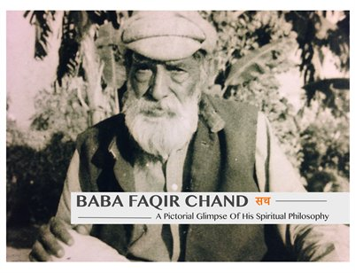 BABA FAQIR CHAND PICTORIAL