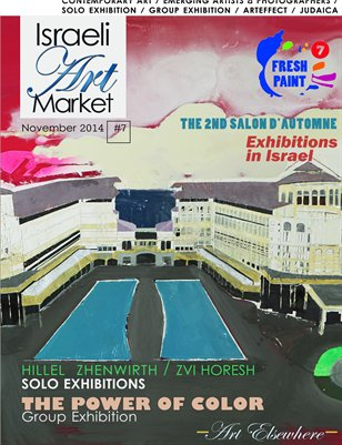 Israeli Art Market's Magazine #7 The Power Of Color