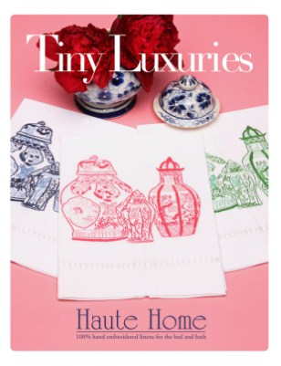 Haute Home Product Catalog