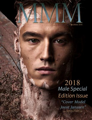 2018 Male Special Edition Issue