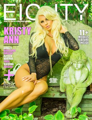 issue 25 / kristy ann cover