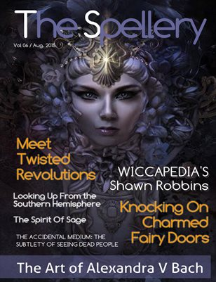 The Spellery August 2015