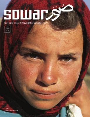 sowar magazine sowar issue 05 by sowar magazine photojournalism ...