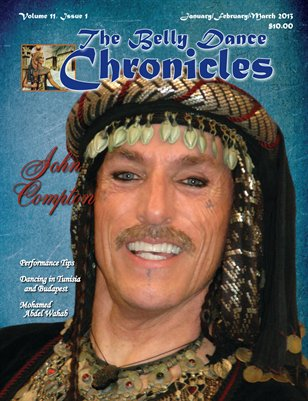 The Belly Dance Chronicles: Jan/Feb/Mar 2013