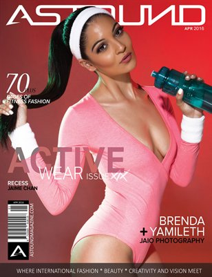 "APRIL ISSUE XIX ""Active Wear"""