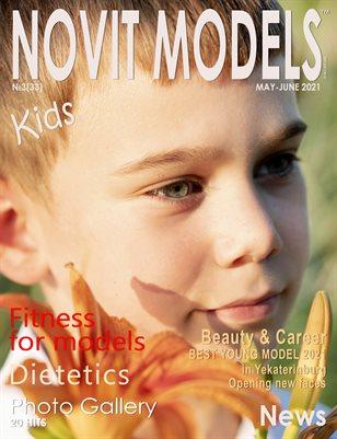 NOVIT MODELS KIDS™ №3/2021