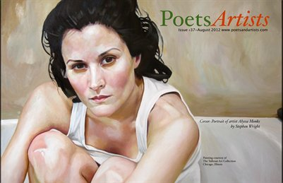 PoetsArtists #37 (August 2012)