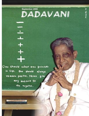 One should always remain positive in the worldly interaction (English Dadavani September-2009)