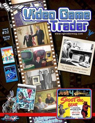 Video Game Trader #32 (Spring 2015)