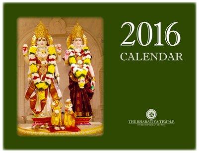 Bharatiya Temple - Calendar 2016