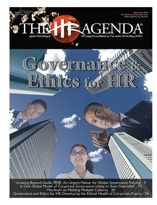 Governance and Ethics for HR