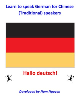 Learn to Speak German for Mandarin Chinese Speakers