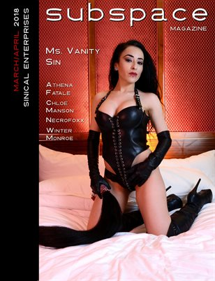 subspace March/April 2018 - Ms. Vanity Sin cover edition