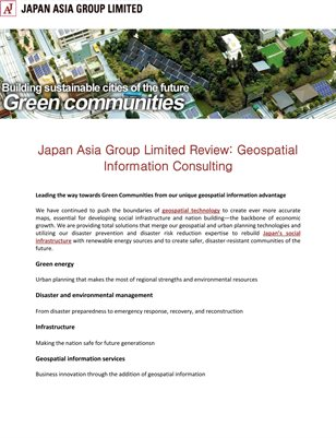 Japan Asia Group Limited Review: Geospatial Information Consulting