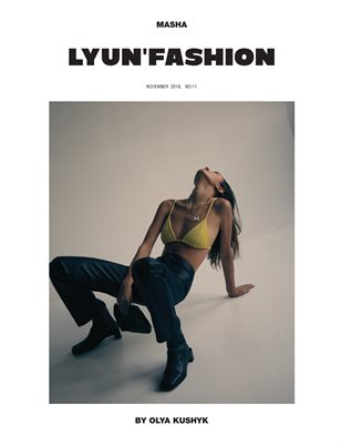 LYUN ISSUE No.11 (VOL No.7) C2