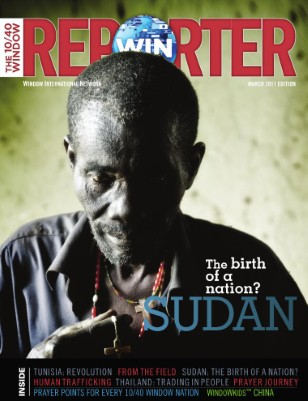 The 1040 Reporter March 2011