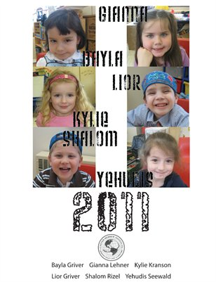 Preschool Yearbook 2011