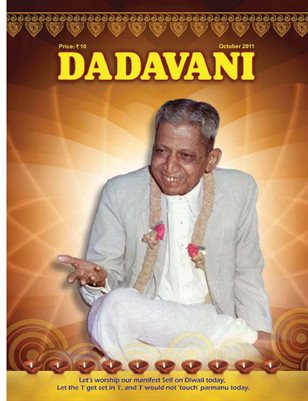 Solutions against anger in daily worldly life interactions (English Dadavani october-2011)