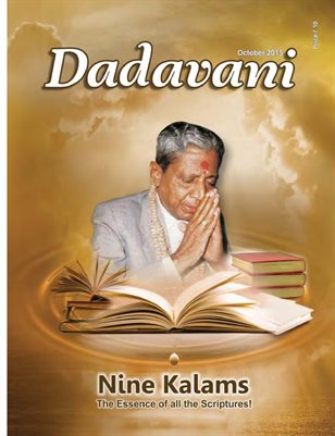 Nine Kalams - The Essence of all the Scriptures (English Dadavani October-2015)