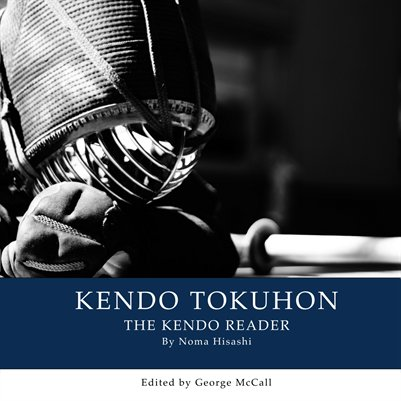 The Kendo Reader