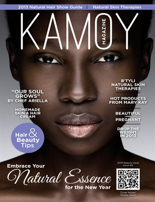 2013 Beauty Issue
