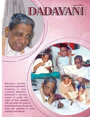 Pure worldly interaction (English Dadavani april-2011)