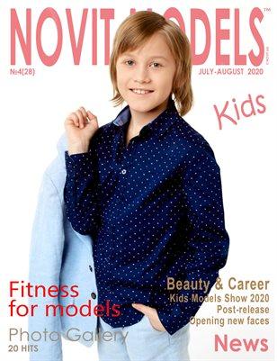 NOVIT MODELS KIDS™ №4/2020