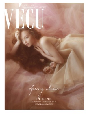 VECU Magazine Apr/May Issue