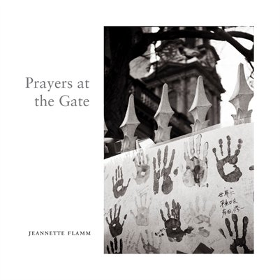 Prayers at the Gate